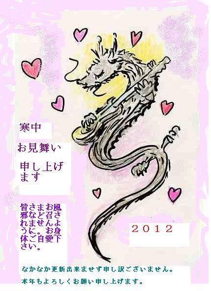 20120122aisatuweb2