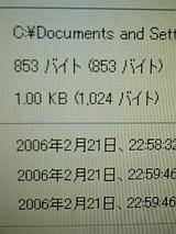 9b8df0a2.jpg