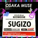 SUGIちゃんOSAKA MUSE♪