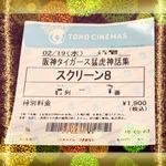 阪神の映画とは!?