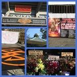 SIAMの聖地、日本武道館。