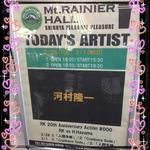 マウントレーニアホール渋谷☆