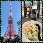 東京タワー(笑)