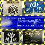 SIAM SHADEグランキューブ大阪!