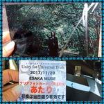 SUGIちゃんのサインーーー!!!