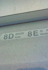 e6dfe4a7.jpg