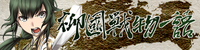 banner001_1
