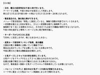 keiai_san_SSP_04
