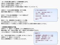 keiai_san_SSP_03