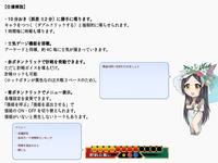 keiai_san_SSP_02