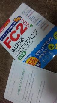 d7c82180.jpg