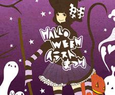 halloweenicon