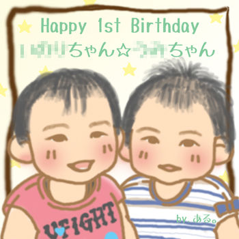 h様ご依頼 1歳のお誕生日お祝い用似顔絵