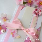ご祝儀袋 桜リボン 短冊あり