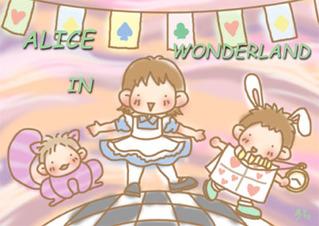 アリス祭り2