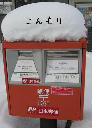 20140210_01