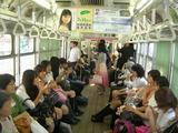 江ノ電 車内