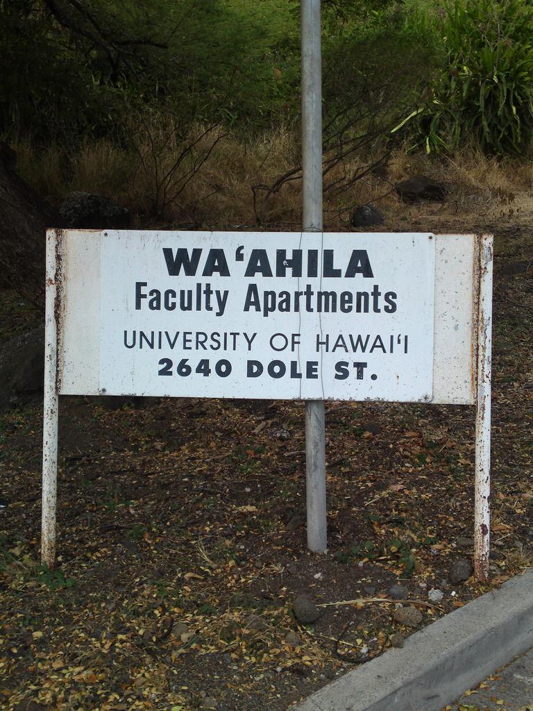 Hawaii_201603 (344)