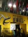 スポーツの秋2010早慶戦 (91)