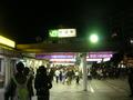 スポーツの秋2010早慶戦 (92)