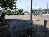 20200814_神津島 (139)