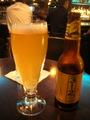 Chicago Beer