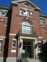 Semitic Institute, Harvard
