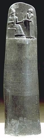 hummrabi