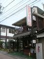 旧軽銀座 ミカドコーヒー