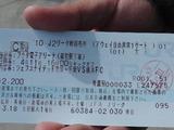 100411_02_2