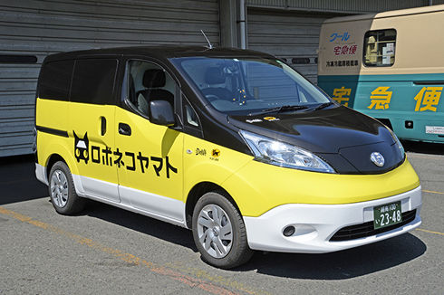 kf_yamato_1
