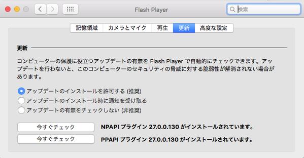 Flash_renew