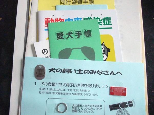 toroku20171011_1