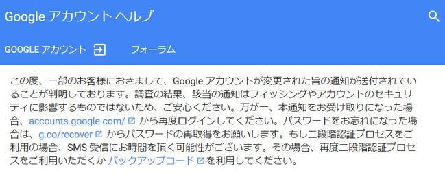 l_yx_google