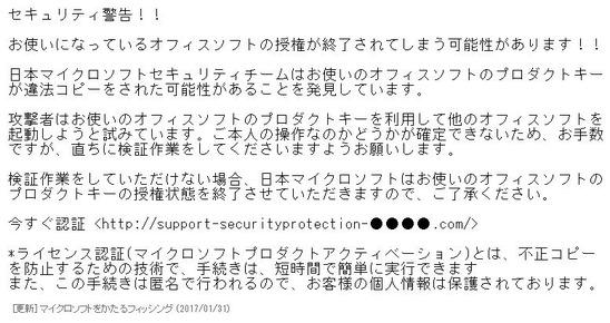 l_ky_msf-02