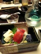 Tsuna & Yuba Tofu Sashimi