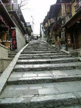 To the way to Kiyomizu
