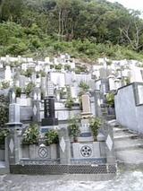 段々のお墓