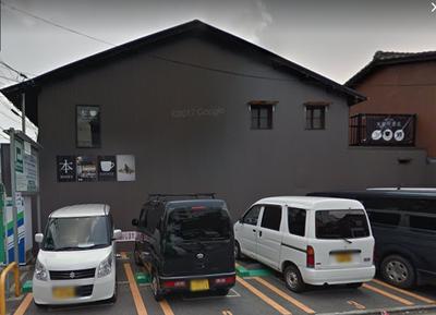 天狼院書店京都