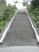 御陵さんの階段