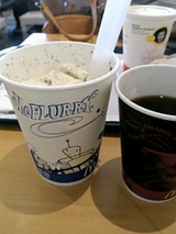 iceとcafe!