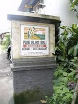 Puri ALAM Bali Bangalows