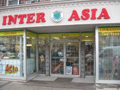アジア系スーパー