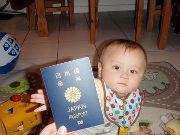 Jan26,2012日本のパスポート取得