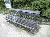 変なベンチ