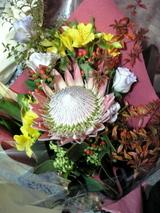 un grand bouquet