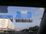 アムステルダムへ