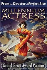 Millennium Actress