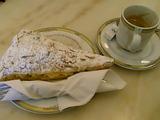 Arrasでお茶