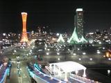 神戸の夜景ぃ〜